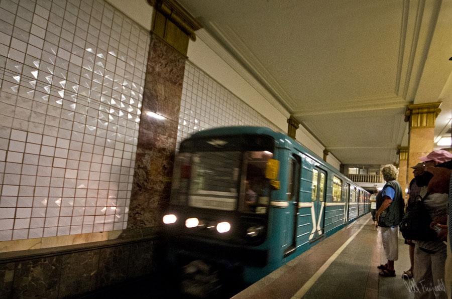 metrotog